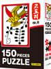 화투 직소퍼즐 150조각 고도리 4월