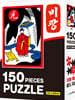 화투 직소퍼즐 150조각 비광