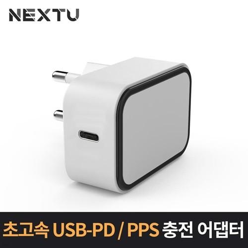S/B NEXT-QTC612P USB-PD PPS 30W 1포트 충전기