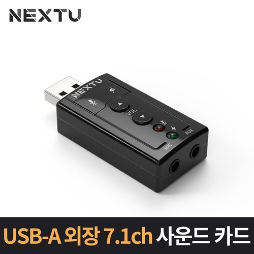 S/B NEXT-AV2306 USB-A 7.1CH 외장 사운드 카드