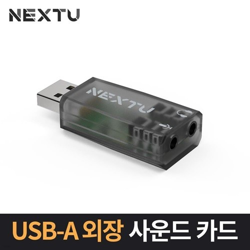 S/B NEXT-AV2305 USB-A 5.1CH 외장 사운드 카드