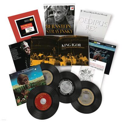 레너드 번스타인이 지휘하는 스트라빈스키 (Leonard Bernstein Conducts Igor Stravinsky)