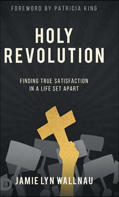 Holy Revolution
