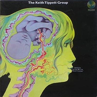 Keith Tippett Group - Dedicated To You. But You Werent Listening (Ltd)(180G)(LP)