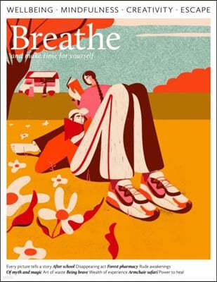 BREATHE (격월간) : 2021년 no.38