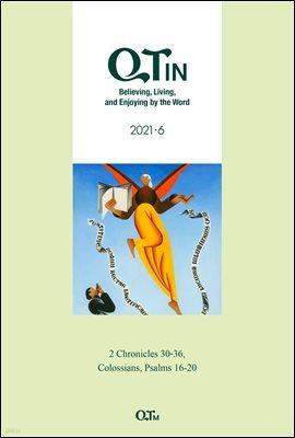 말씀대로 믿고 살고 누리는 큐티인(QTIN)(영문판)(2021년 6월호)