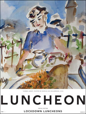 LUNCHEON (반년간) : 2021년  Special Edition