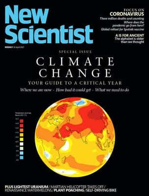 New Scientist (주간) : 2021년 04월 24일