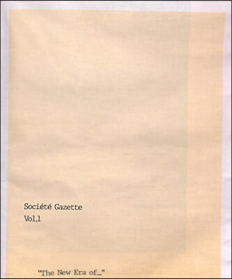 Societe Gazette (반간지) : 2021년 Vol.1