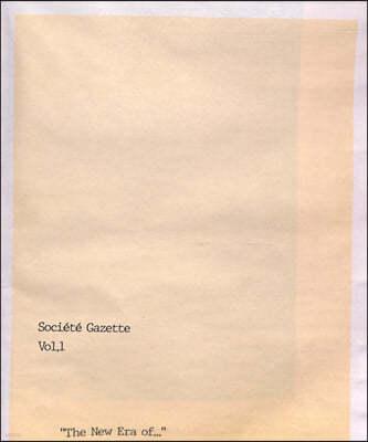 Societe Gazette (반간지) : 2021년 Vol.1