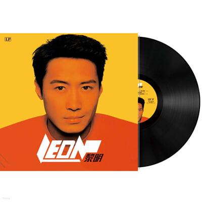 Leon Lai (여명) - Leon [LP]
