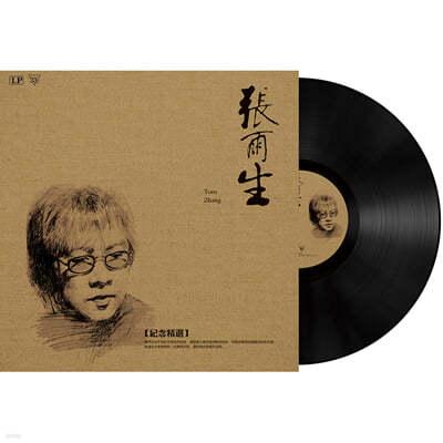 Tom Chang (장우생) - 기념정선 [LP]