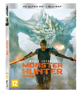 몬스터 헌터 (2Disc, 4K UHD 슬립케이스 초회 한정판) : 블루레이
