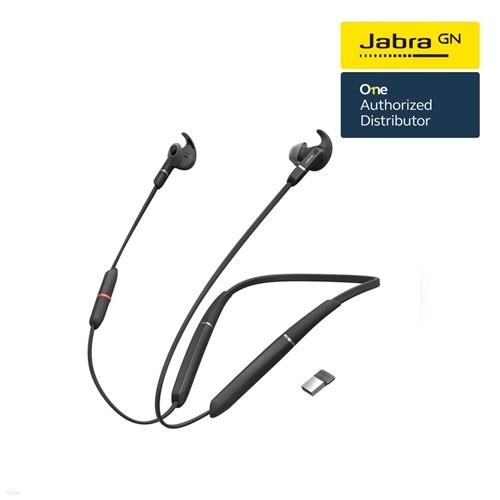 [Jabra]자브라 Evolve65e BT 블루투스 이어폰/원격수업/온라인수업