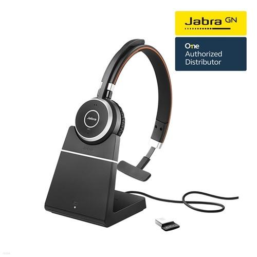 [Jabra]자브라 Evolve65 BT Mono Plus 블루투스 헤드셋+Stand 충전기/원격수업/온라인수업
