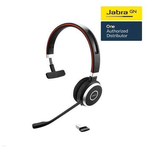 [Jabra]자브라 Evolve65 BT Mono 블루투스 헤드셋/원격수업/온라인수업