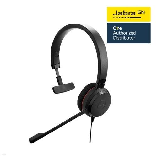 [Jabra]자브라 Evolve30 II Mono 헤드셋/원격수업/온라인수업