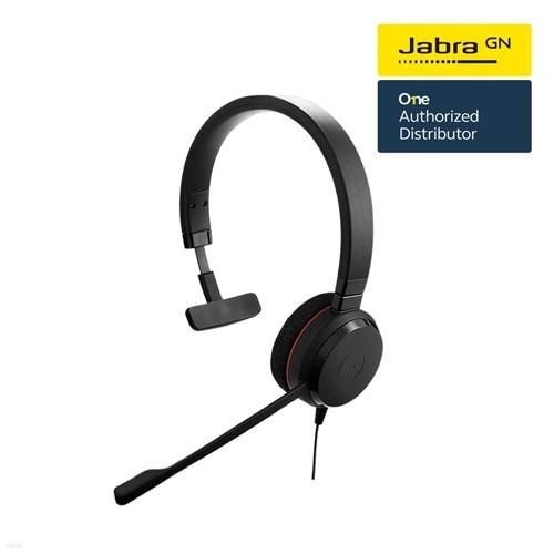 [Jabra]자브라 Evolve20 Mono 헤드셋/원격수업/온라인수업