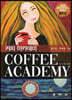 커피 아카데미