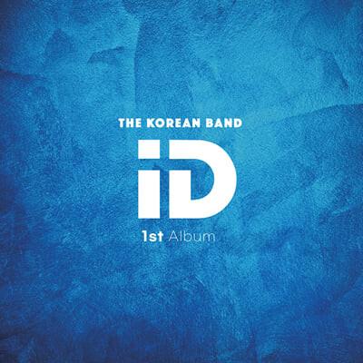 원초적음악집단이드 - 1집 THE KOREAN BAND ID