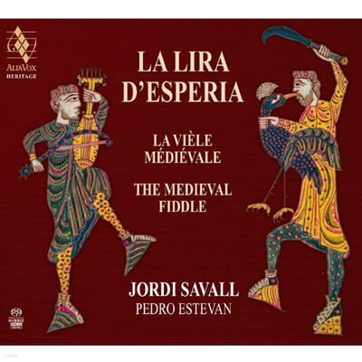 Jordi Savall 1100~1400년대 중세 리라와 피들 음악 (La Lira d'Esperia)