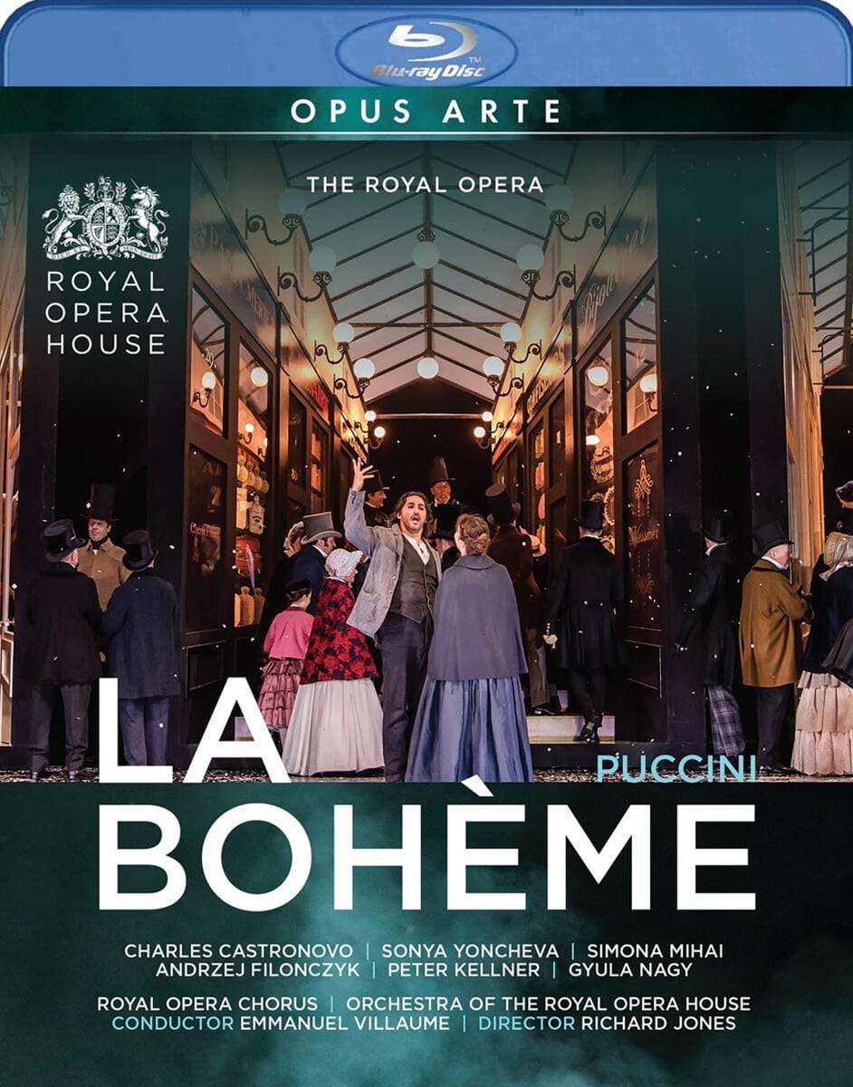 Emmanuel Villaume 푸치니: 오페라 '라 보엠' (Giacomo Puccini: La Boheme)