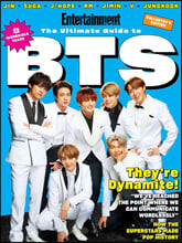 Entertainment Weekly: The Ultimate Guide to BTS 엔터테인먼트 위클리 방탄소년단 얼티밋 가이드