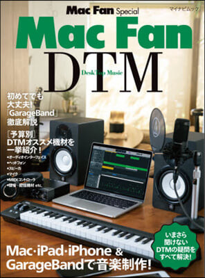 Mac Fan DTM