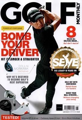 Golf Monthly (월간) : 2021년 06월