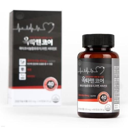 옥타맨코어 1개월분(60정) (남성건강기능식품)
