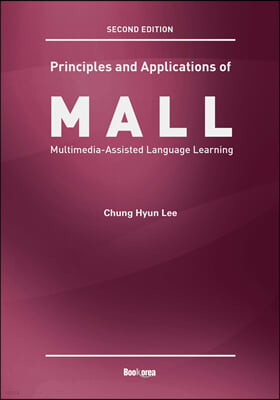 Principles and Applications of MALL (2판)