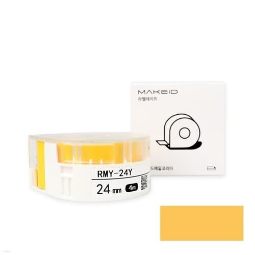로드메일코리아 MAKEiD라벨테이프 24mm 라벨지 노랑/검정글씨 RMY-24Y