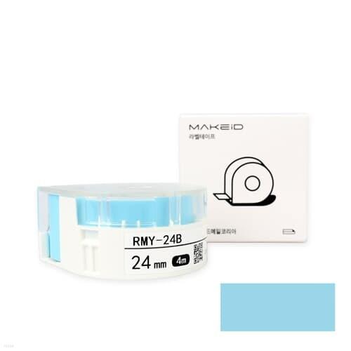 로드메일코리아 MAKEiD라벨테이프 24mm 라벨지 파랑/검정글씨 RMY-24B