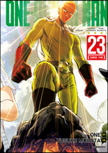 원펀맨 ONE PUNCH MAN 23