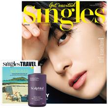 Singles 싱글즈 A형 (월간) : 6월 [2021]