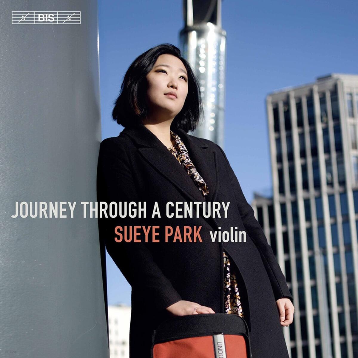 박수예 - 바이올린 독주집 (Sueye Park - Journey Through A Century)