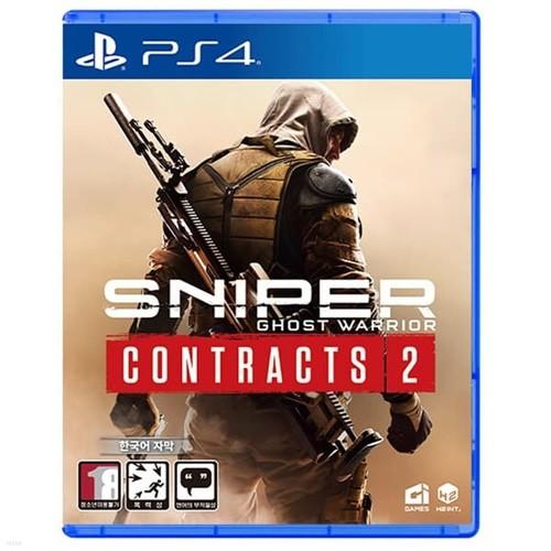 PS4 스나이퍼 고스트 워리어 컨트랙트2 한글판판 / 특전DLC포함