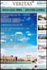 베리타스알파 고입·대입을 위한 고품격 교육 신문 (356호)