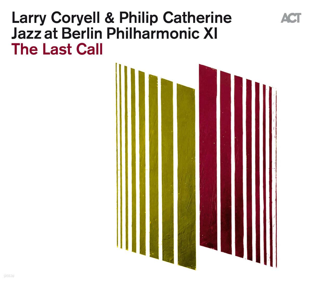 재즈 앳 베를린 필하모닉 11집 (Larry Coryell / Philip Catherine - Jazz at Berlin Philharmonic XI) [LP]
