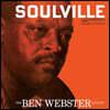 Ben Webster Quintet (벤 웹스터 퀸텟) - Soulville [2LP]