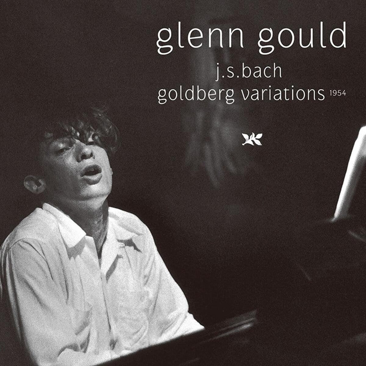 Glenn Gould 바흐: 골드베르그 변주곡 - 글렌 굴드 (Bach: Goldberg Variations BWV988)