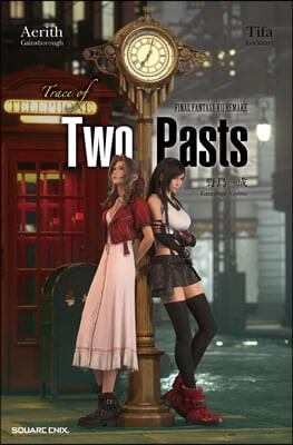 小說FINAL FANTASY VII REMAKE Trace of Two Pasts