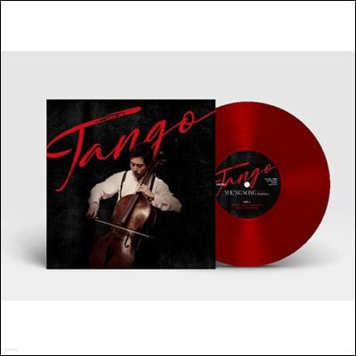 송영훈 - 피아졸라: 리베르 탱고, 오블리비언 (Tango) [투명 레드 컬러 LP]