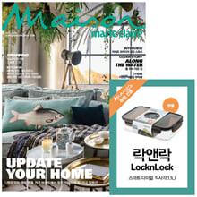 Maison 메종 A형 (여성월간) : 6월 [2021]