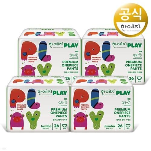 한예지 PLAY 기저귀 점보 사이즈 26입 4팩(총 102입)