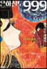 은하철도 999 애장판 6 마녀의 하프