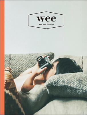 위 매거진 Wee magazine (격월간) : Vol.26 [2021]