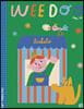위 두 매거진 Wee Doo kids magazine (격월간) : Vol.15 [2021]