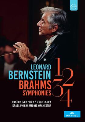 Leonard Bernstein 브람스: 교향곡 전곡 (Brahms: Symphonies Nos. 1-4)