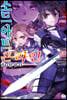 소드 아트 온라인 SWORD ART ONLINE 25